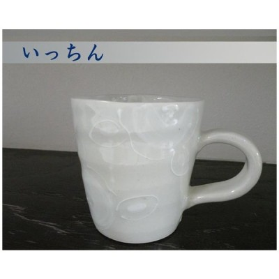 砥部焼 白土 イッチン マグカップ  (D柄 椿)  陶彩窯 焼き物 陶器
