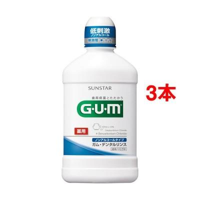 GUMデンタルリンス ノンアルコール ( 250ml*3本セット )/ ガム(G・U・M)