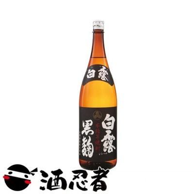 白露黒麹 芋焼酎 25度 1800ml