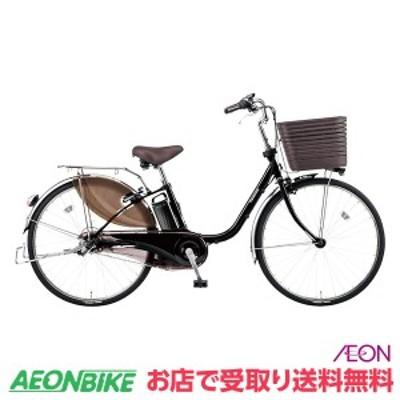 クーポン配布中!パナソニック (Panasonic) ビビ DX 16.0Ah オニキスブラック 内装3段変速 24型 BE-ELD436 電動自転車 お店受取り限定