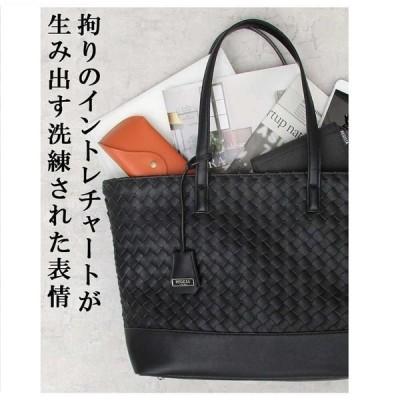 トートバッグ REGiSTA イントレチャート メッシュ レザー カジュアルバッグ 手提げバッグ 紳士 男性用 鞄 メンズ