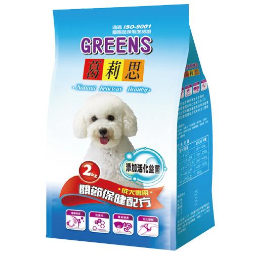 葛莉思犬食--關節保健配方2Kg