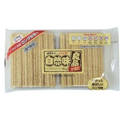 自然味良品 バニラウエハース 15枚×1袋 三浦製菓 幼稚園・保育園のおやつに最適