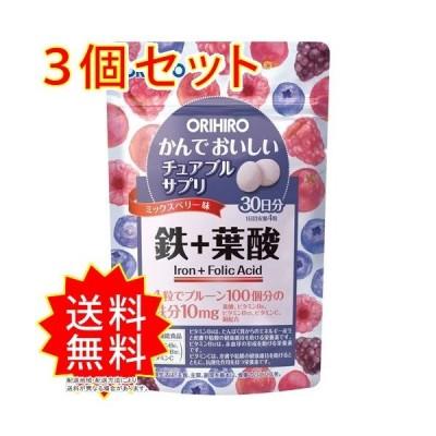 3個セット かんでおいしいチュアブルサプリ鉄 オリヒロ サプリメント まとめ買い 通常送料無料