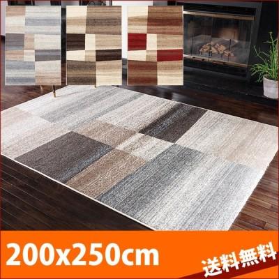 カルム 200x250cm 長方形 トルコ製 ウィルトン織り 耐熱 遊び毛が出にくい おしゃれ Prevell プレーベル