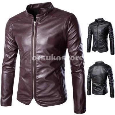 メンズ レザージャケット ジャケット レザーコート 革ジャケット 大きいサイズ バイクジャケット フェイクレザー 合成皮革 男 ビックサイズ 激安