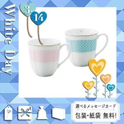 出産祝い お返し 内祝 メッセージ マグカップ のし 袋 マグカップ ノリタケ デイジーベル マグペアセット(色変り)