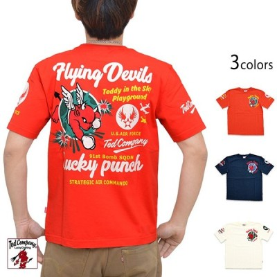 FLYING DEVIL半袖Tシャツ TEDMAN テッドマン TDSS-490 エフ商会 efu商会 ミリタリー メンズ