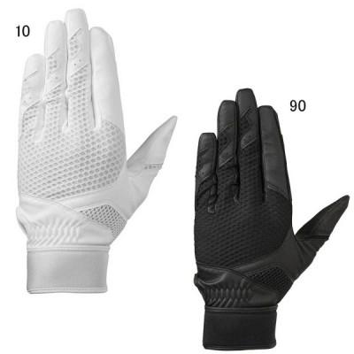 ミズノ 野球 キャッチンググローブ グローバルエリート守備手袋 高校野球ルール対応モデル 左手用 MIZUNO 1EJED220