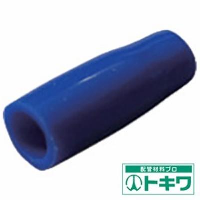 ニチフ 絶縁キャップ(100個入)青 内寸2.6 TIC 0.5-BLU ( 7896832 )