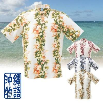 かりゆしウェア 沖縄アロハシャツ メンズ 沖縄物語 水彩ハイビストライプ柄 ボタンダウン 父の日 プレゼント ギフト 結婚式