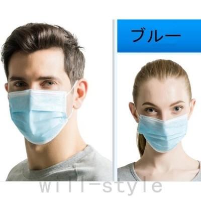 不織布マスク50枚3層構造不織布マスク使い捨てマスクウイルス花粉ハウスダスト風邪大掃除対策飛沫感染大人ブルー