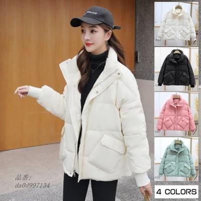 ダウンコート ダウンジャケット レディースコート アウター ダウン 暖かい ファッション レディース おしゃれ 冬服