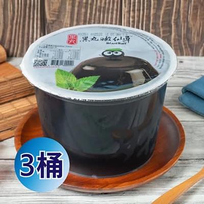 黑丸 嫩仙草(2000g/桶)3桶