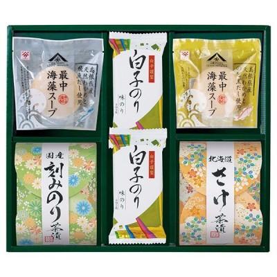 茶漬 味之庵【rm212165c05】