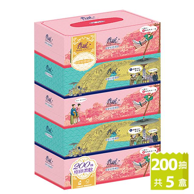 春風 康熙皇室典藏盒裝面紙 (200抽x5盒/串)