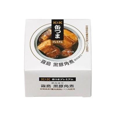 缶つまプレミアム 霧島 黒豚角煮 150g×1個 『HSH』