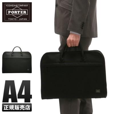 最大+14%|吉田カバン ポーター ポジション ビジネスバッグ メンズ 自立 1WAY A4 PORTER 725-07527