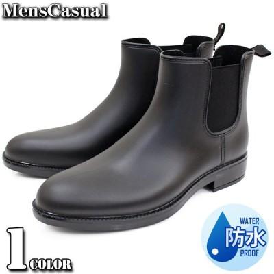 メンズ レインブーツ 防水 ショートブーツ レインシューズ 靴 サイドゴアブーツ フェイクレザー