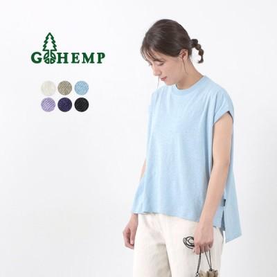 GOHEMP(ゴーヘンプ) 8oz ヘンプコットン ハニー スリーブレス Tシャツ / レディース / 袖なし / フレンチスリーブ