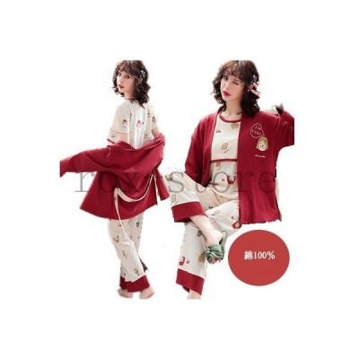 女性用パジャマ妊婦パジャママタニティ長袖上着とパジャマ上下3点セット妊娠用パジャマ3点セット長袖上着半袖