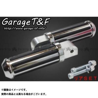 【無料雑誌付き】ガレージT&F ドラッグスター1100(DS11) レールフットペグ セット内容:リアセット T&F