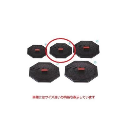 丼 多用ボール(蓋のみ)黒天朱4寸 幅130 奥行139 高さ19/業務用/新品