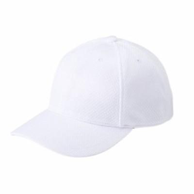 ゲームキャップ(丸型)(ホワイト)【ASICS】アシックス(3123A338)