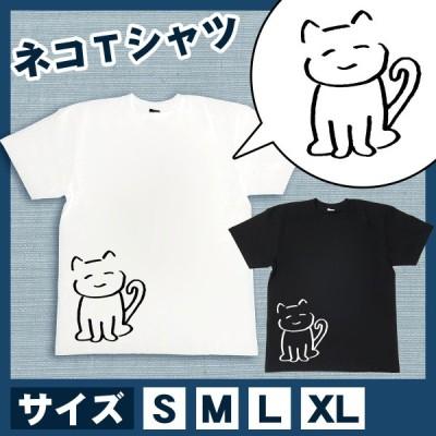 ネコ 猫 ねこ Tシャツ 可愛い メンズ レディース おもしろ 半袖 おしゃれ 綿100% 大きいサイズ カジュアル xl 黒 白 夏