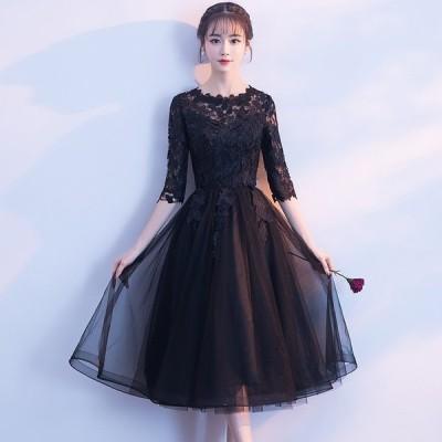 ブラックドレス 全4色選択可 大きいサイズ レース お呼ばれ ワンピース レディース ウエディング 上品 二次会 食事会 大人 披露宴 成人式 イブニングドレス