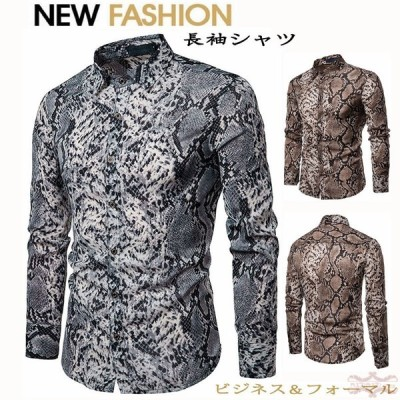 シャツ 長袖 メンズ ワイシャツ カジュアルシャツ 長袖シャツ ボタンダウンシャツ ワイシャツ シャツ ビジネス メンズファッション おしゃれ 大きいサイズ