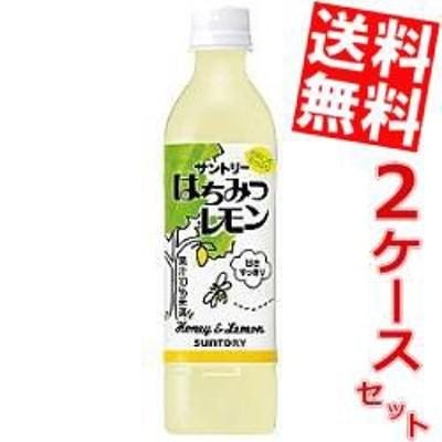 【送料無料】サントリー はちみつレモン 470mlPET 48本 (24本×2ケース)[のしOK]big_dr