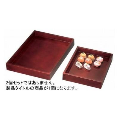 333-02 溜塗菓子番重(両面) 小 423028290