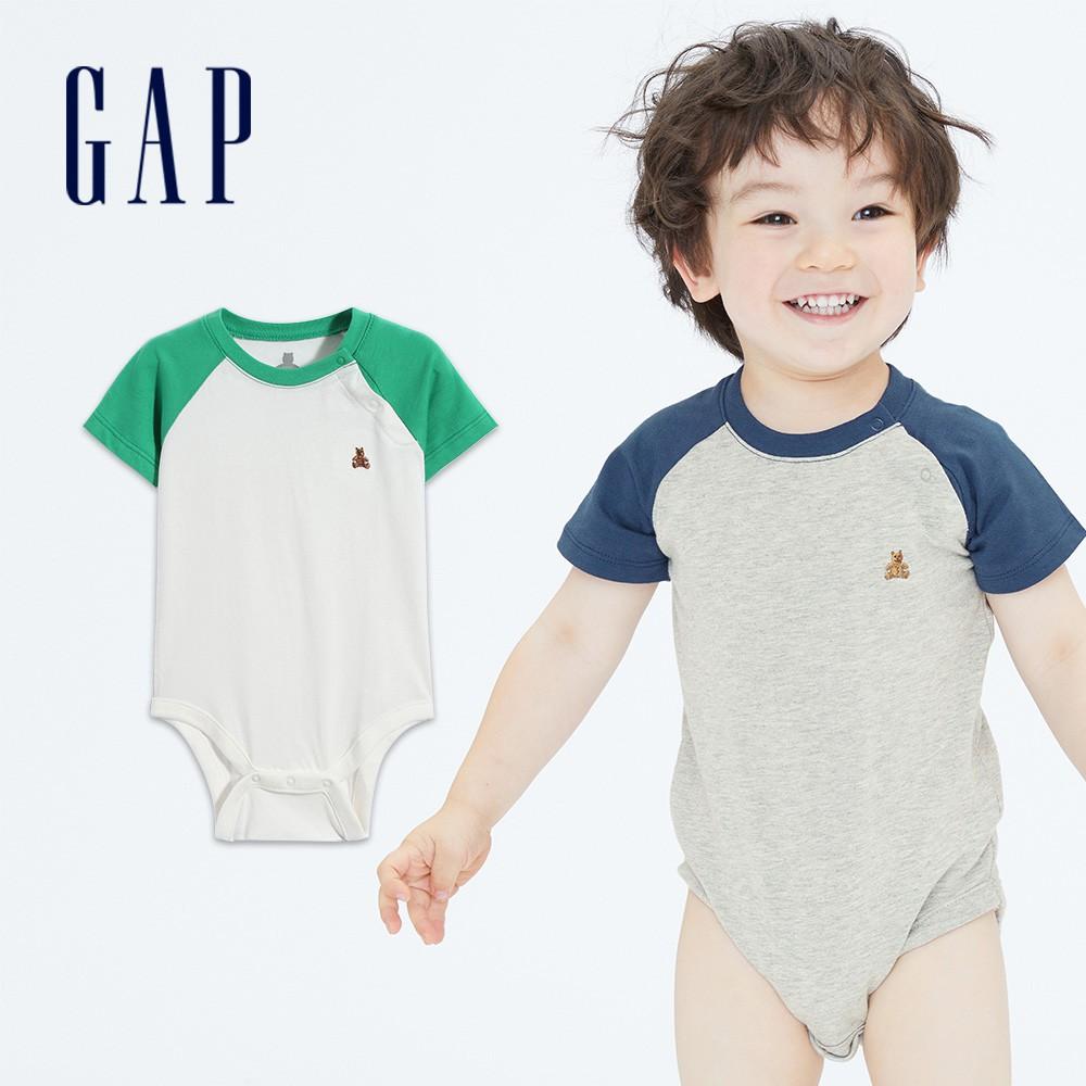 Gap 嬰兒 布萊納系列 撞色插肩袖短袖包屁衣 889554-多色可選