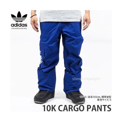 21model アディダス スノー カーゴ パンツ adidas Snow 10K CARGO PANTS スノーボード スノボー ウェア メンズ カラー:ink/grn