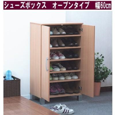 下駄箱 シューズボックス 60cm幅 靴箱 靴収納 収納ボックス 扉つき 玄関収納  扉 付き 組合せ