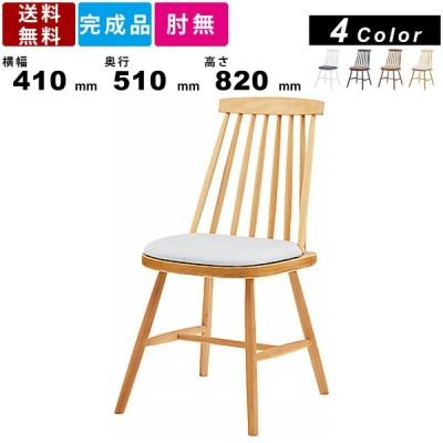 ダイニングチェア CL-511 チェア チェアー 椅子 いす リビングチェアー ウィンザーチェア シンプル ウッドチェアー ソフトレザー 腰掛 腰掛け