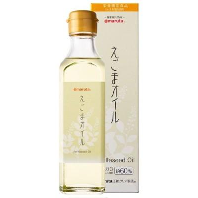 えごまオイル(180g) 太田油脂