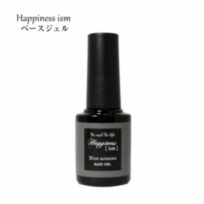 【メール便送料無料】ジェルネイル ノンサンディング ベースジェル 5g