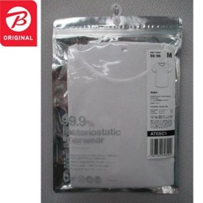 メンズ 制菌インナーウェア レーヨン混半袖クルーネック(Mサイズ/ホワイト) カジュアルトップス