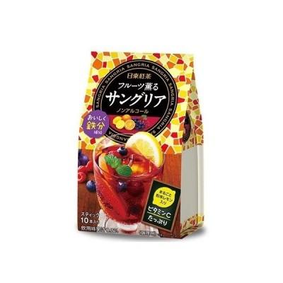 【ロット96個】日東紅茶 フルーツ薫るサングリア10本入