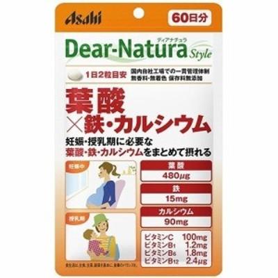 アサヒ Dear-Natura Style 葉酸×鉄・カルシウム120粒
