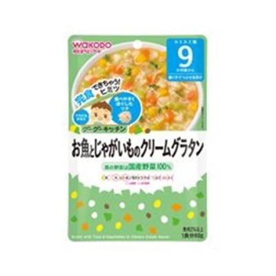 和光堂 グーグーキッチン お魚とじゃがいものクリームグラタン 9ヶ月頃から 80g