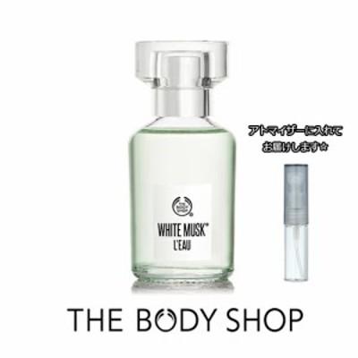 ボディショップ ホワイトムスク ロー オードトワレ 1.5mL [ THE BODY SHOP ]【メール便 送料無料】 お試し ブランド 香水 アトマイザー