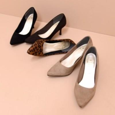 【送料無料】靴 レディース パンプス ポインテッドトゥ シンプル ピンヒール パーティ 履きやすい ブラック シルバー ゴールド レオパー