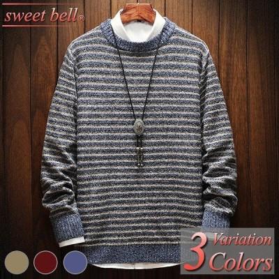 セーター メンズ ニット 大きいサイズ Vネック おしゃれ カシミヤ ビジネス ケーブル クルーネック タートルネック ハイネック ノルディック アーガイル