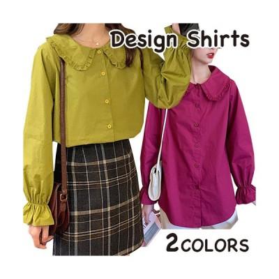 シャツ トップス 長袖 ざっくり フリル 丸襟 カジュアル かわいい レディース ワインレッド グリーン フリーサイズ