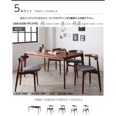 ダイニング5点セット テーブル+チェア4脚(A) 全3カラー 北欧 デザイナーズ ダイニングシュプリメイト 5点テーブル チェア ベンチ 食卓木