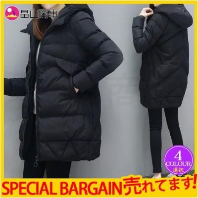 中綿ジャケットレディースロングフード付きブルゾン暖かい厚手中綿コートゆったりダウンジャケットアウター体型バー冬防寒ダウンコート20代30代40代