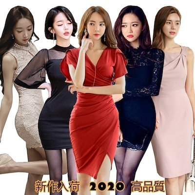 高品質ワンピース韓国ファッションOL正式な場合礼装ドレスセクシーなワンピース一字肩XD254